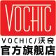 vochiclogo