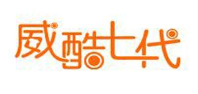 威酷七代logo