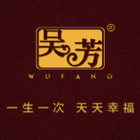 吴芳家居logo