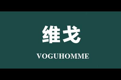 维戈logo