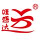 旺盛达logo
