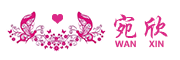宛欣logo