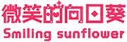 微笑的向日葵logo