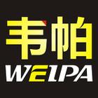 韦帕logo