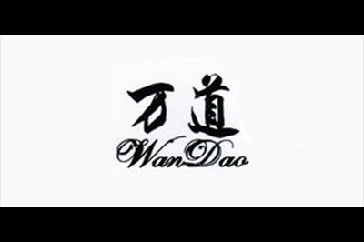 万道logo