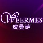 威曼诗logo
