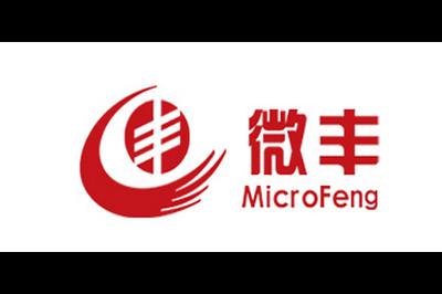 微丰logo