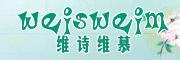 维诗维慕logo