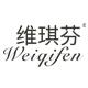 维琪芬logo
