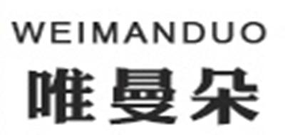 唯曼朵logo