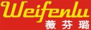 薇芬璐logo