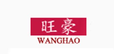 旺豪logo