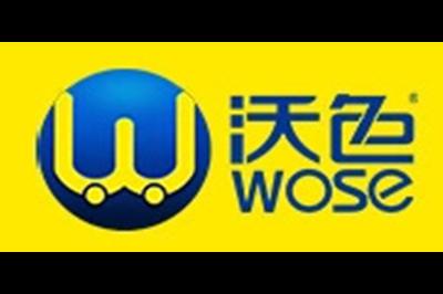 沃色logo