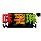 味孚琳logo