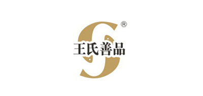 王氏善品logo