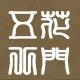 五花八门饰品logo
