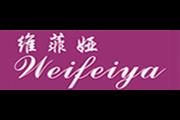 维菲娅logo