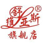 维舒亚斯logo