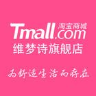 维梦诗logo