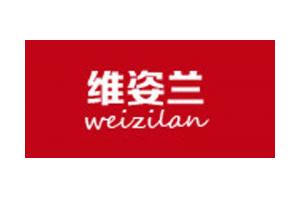 维姿兰logo