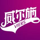 威尔施logo