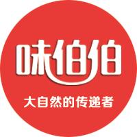 味伯伯logo