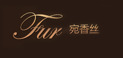 宛香丝logo