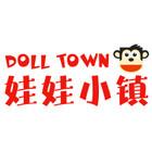 娃娃小镇logo