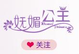 妩媚公主logo