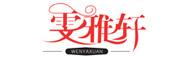 雯雅轩logo