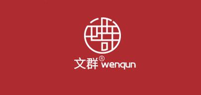 文群logo