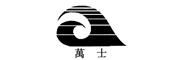 万士logo