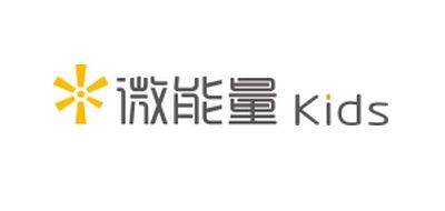 微能量童鞋logo