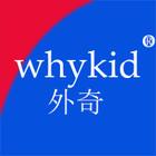 数码logo