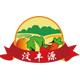汶丰源logo