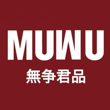 无争君品logo