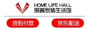 围普logo