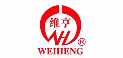 维亨logo