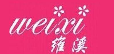 维溪logo