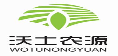 沃土农源logo