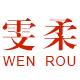 雯柔logo