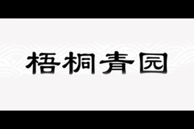 梧桐青园logo