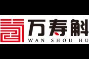 万寿斛logo