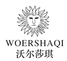 沃尔莎琪箱包logo