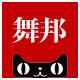 舞邦logo