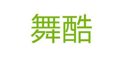 舞酷logo