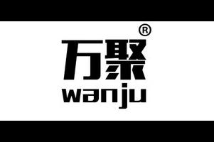 万聚logo