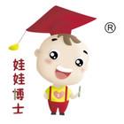 娃娃博士logo