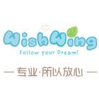 wishwinglogo