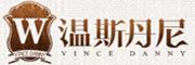 温斯丹尼logo